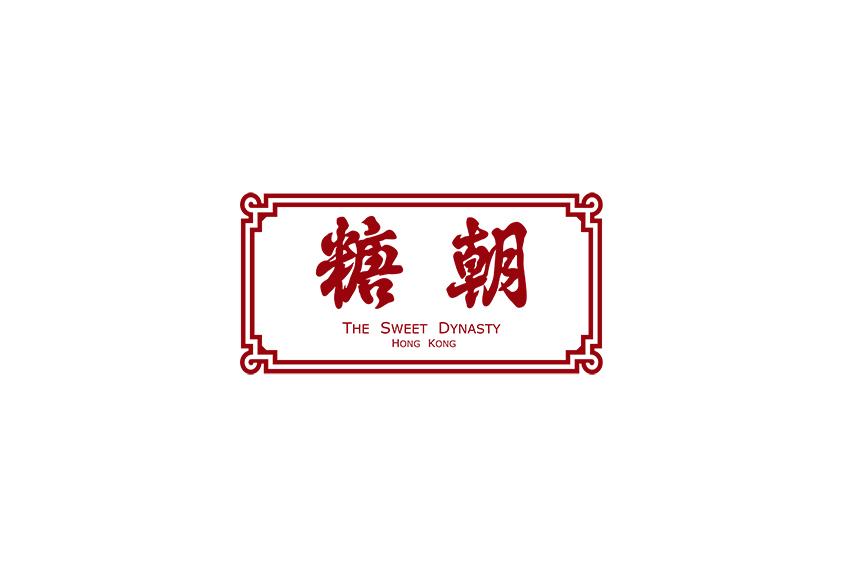 【東京ミッドタウン店 粥茶館】6月1日より営業再開のお知らせ