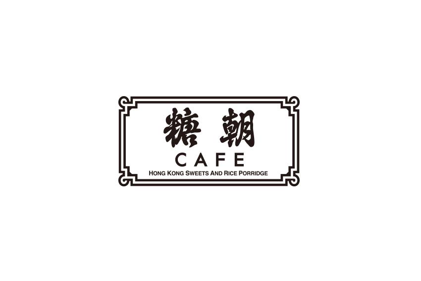 【糖朝カフェ】5月30日より営業再開のお知らせ